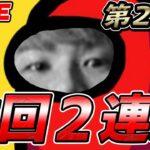 前回人狼2連勝の天才のアマングアス【AmongUs】(先端恐怖症・ヒカック・ドズル・メッス・おらふ・ぎぞく・CLAY・28・HYBRID SENSE)