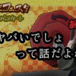 【プロスピA】2045枚からスタート【プロスピフェスタ】