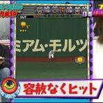 V.I.PさんとプロスピAで対決!!土生ちゃんのビックマウスが飛び出す中、元日本一はどんなプレイを魅せる…?
