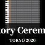 【プロスピA応援歌】東京オリンピック 表彰式で流れる曲  /   佐藤直紀
