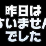 【LIVE】昨日はすいませんでした!! 今日こそ貴さんイベ終わらせてS契約書引きます【プロスピA】かーぴCHANNEL